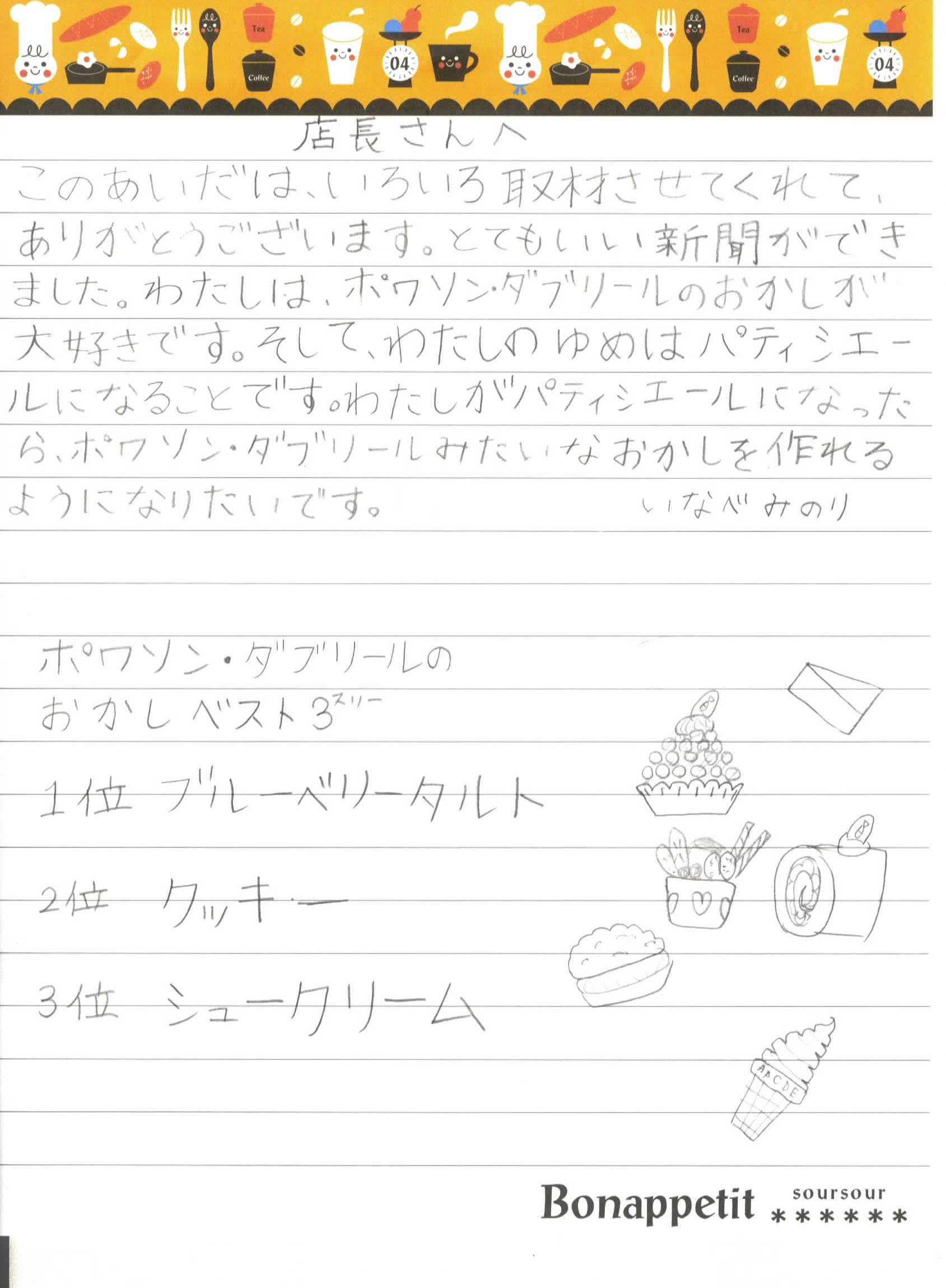 Epson_2969_1