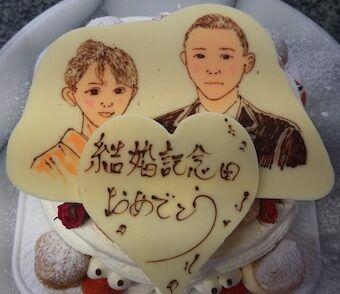 結婚記念日おめでとう