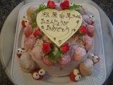 由季ちゃんの誕生日