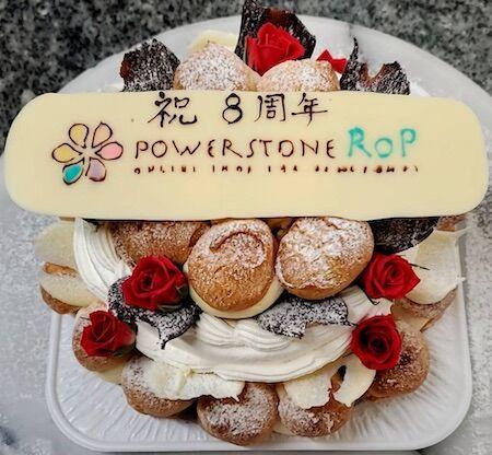 PowerStoneROP8周年