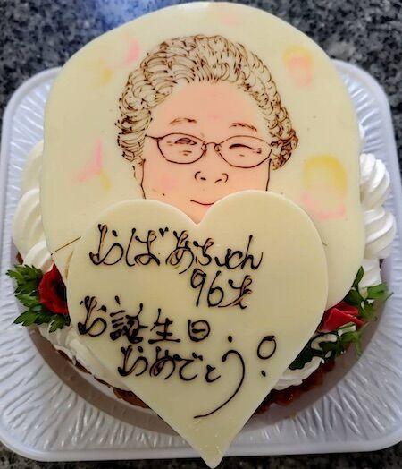 おばあちゃん96歳お誕生日