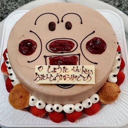 しょうたくんお誕生日(アンパンマン)