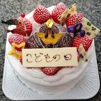 こどもの日ケーキA