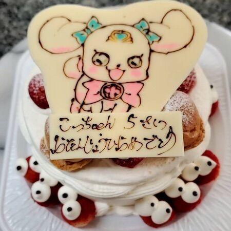 こっちゃんお誕生日(ネコキャラ?)