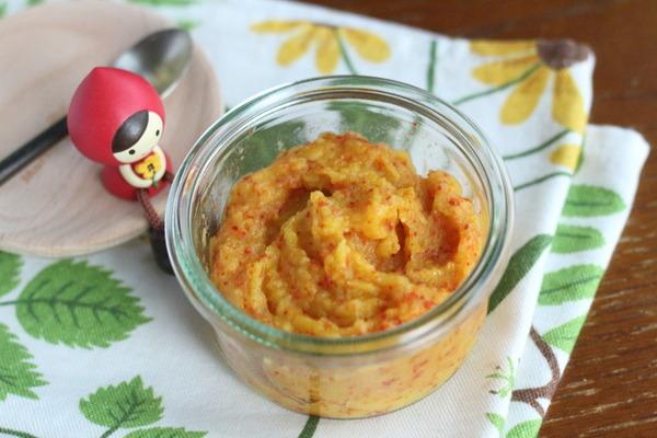 香りがよい赤柚子胡椒(簡単に手作り!)