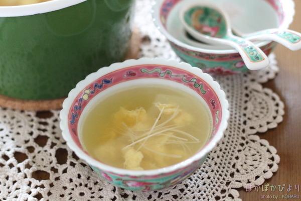 3時間煮込んだ黄金のチキンスープ を卵スープにしたレシピ
