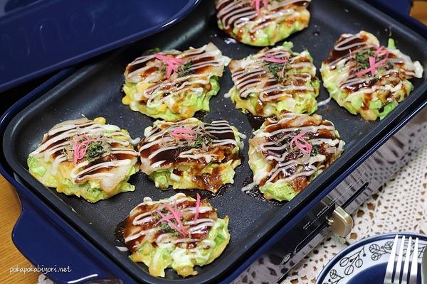 【ミニお好み焼き】薄力粉で作るおいしいレシピ(BRUNOコンパクトホットプレート使用)