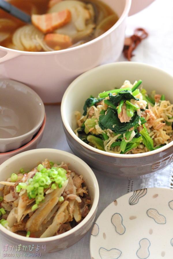 かな姐sanの新刊【あるつく】から2品 ~今日のお昼ごはん