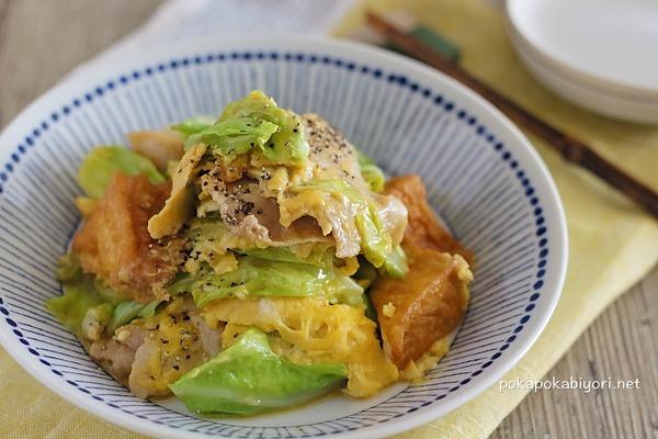 【レシピ】厚揚げのソースチャンプルー|キッチン収納・スパイスラックの写真