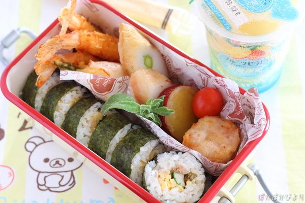 ツナ&ガリの巻き寿司弁当/ 高校の三者面談の話