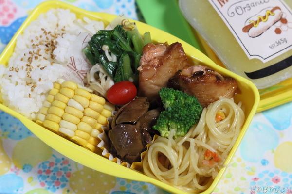 手羽先明太・鶏肝の甘辛煮の高校生弁当