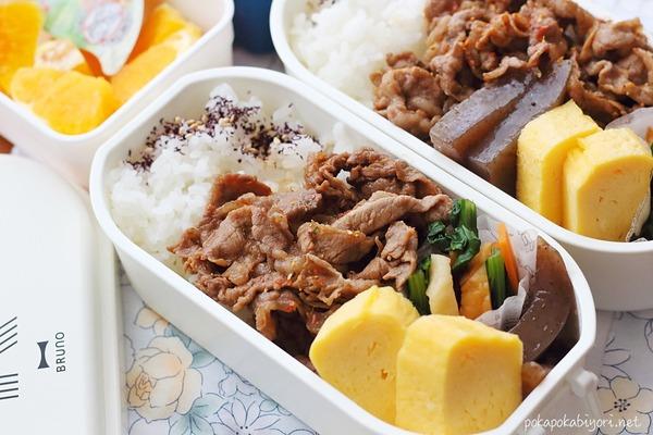 高校生大喜びの肉弁|牛肉の甘辛焼き(簡単レシピ付き)