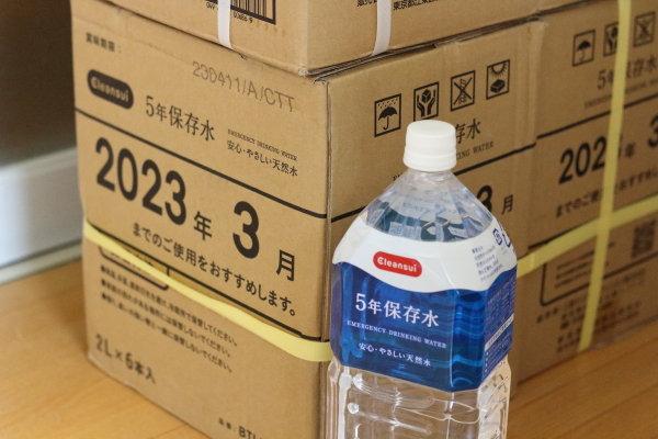 5年保存水を備蓄/簡単な【レモン醤油】の冷やし中華レシピ