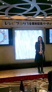 レシピブログ10周年記念パーティ & 掲載誌【サンキュ!】のお知らせ