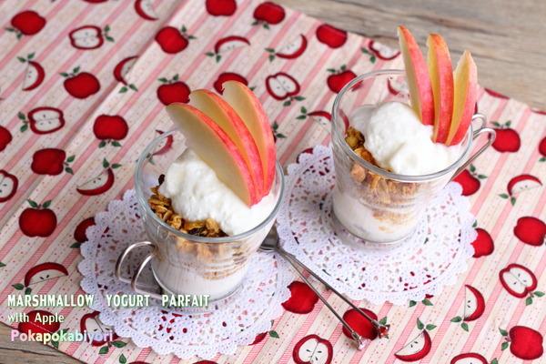 甘さ控えめでさっぱり【マシュマロヨーグルトパフェ】~朝食にもぴったり!