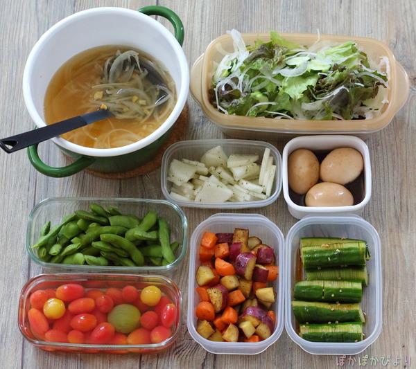 野菜多めの簡単作りおき+献立写真
