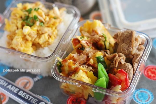 今日の弁当|じゃがいものお好み焼き風+ツナと卵のソフトふりかけ