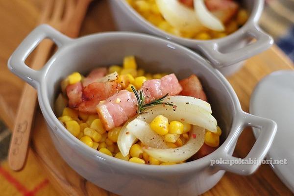 ベーコンとコーンのローズマリー炒め|野菜不足解消にコーン缶活用。簡単レシピ