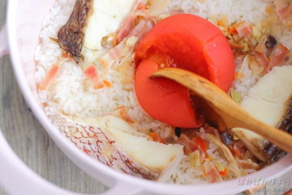 絶品!トマト入りの洋風鯛めし/京都オモカフェで食べた桜鯛の釜めしを再現