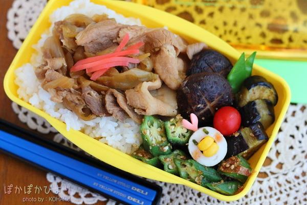 豚丼とヒヨコちくわの弁当