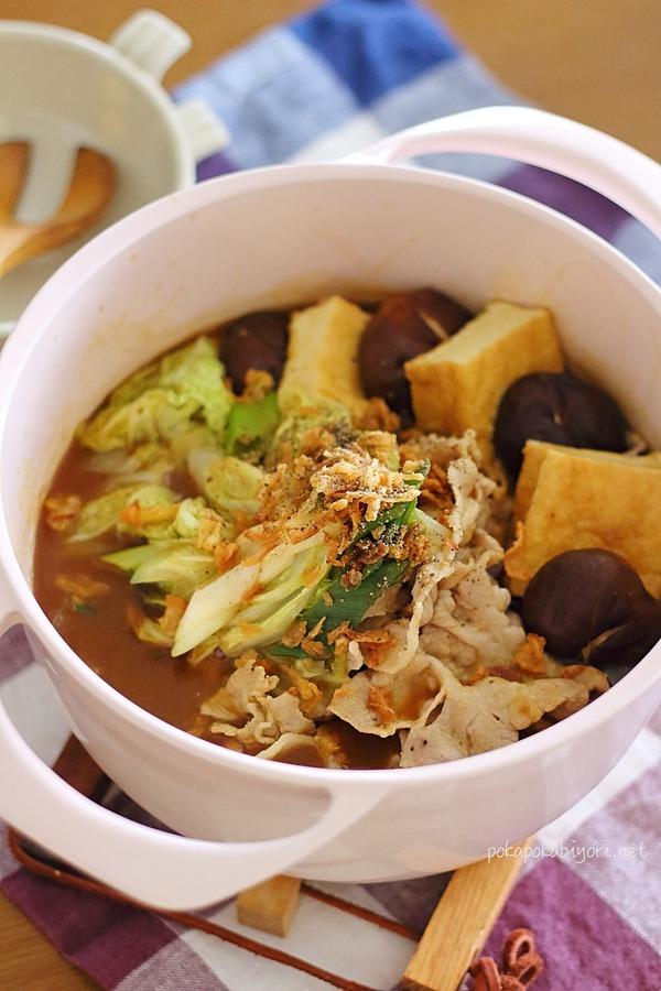 カレー鍋レシピ