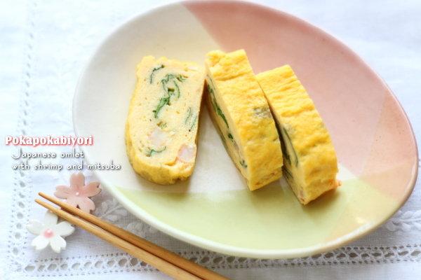 プリプリ食感と三つ葉の香りがよい卵焼き【ちぐさ焼き】