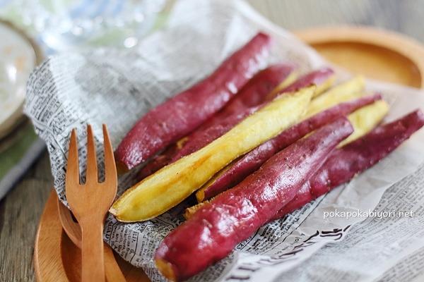 フライドポテト(さつまいも)|隠し味に味の素®︎