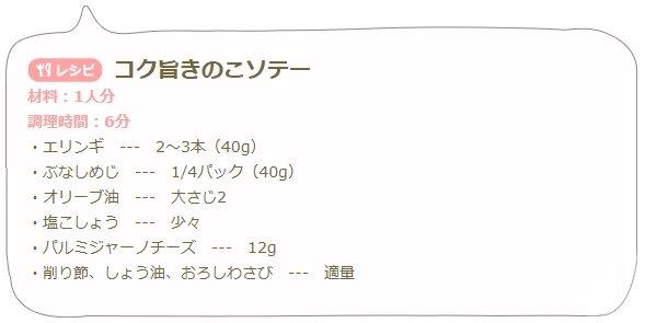 20171221_a07