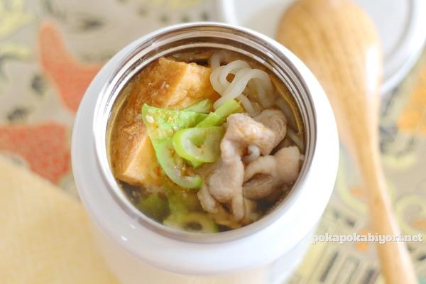 鍋の素不要!坦々ごま鍋風のスープ(スープジャーに入れてます)
