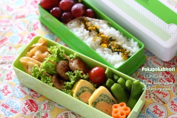 揚げ餃子&ミニハンバーグの串団子弁当 ≪中2男子≫