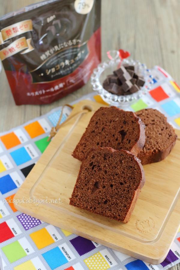 チョコレートのパウンドケーキレシピ