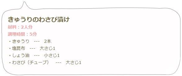 20171221_a05