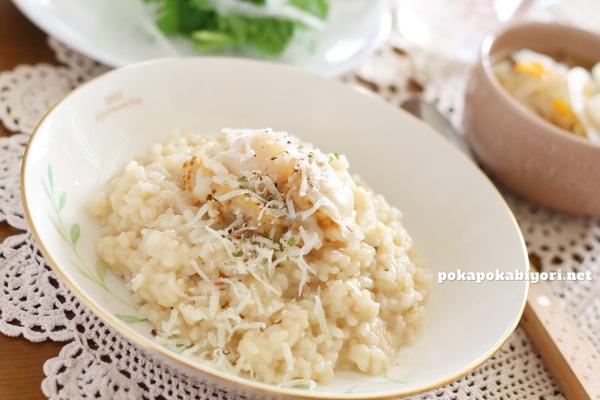 ポルチーニ帆立リゾットのレシピと作り方コツ|ボーソー米油のイベントレポ