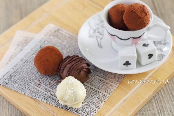 トリュフ3種|糖類・砂糖ゼロのショコラキューブ使用