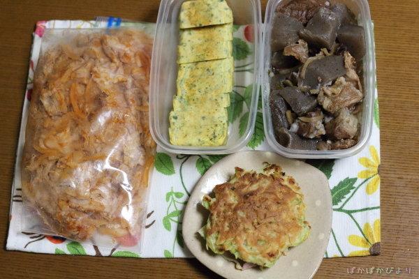 明日の為の作りおき7日間分:1行レシピ(15分調理)