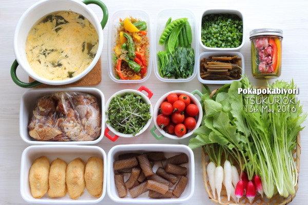 めかぶ茶卵スープ、野菜類etc週末バタバタ過ごさないためのあれこれ。