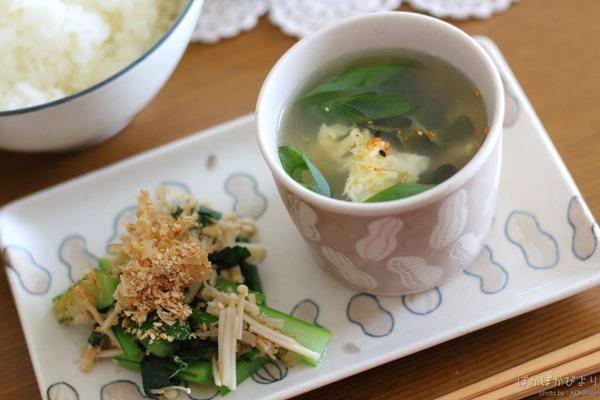 めかぶスープのお昼ごはん