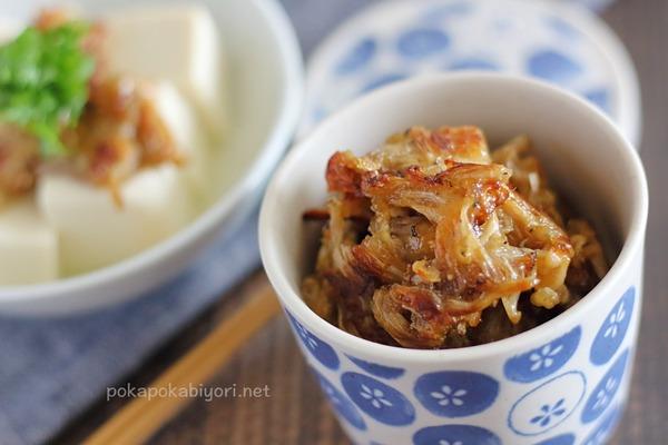えのきの唐揚げ風|えのき料理の中でナンバーワン人気おかず!