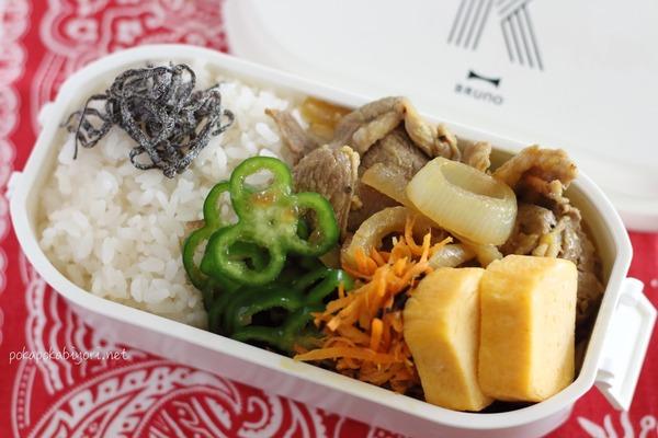 ラム肉のスパイス炒め|ダイエットのための弁当