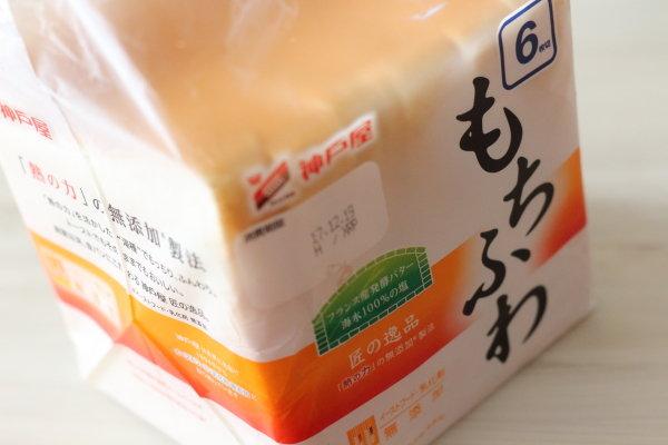 食パンの「イーストフード・乳化剤」について。知ってた?