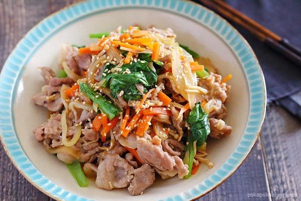 下味冷凍OK!【豚肉のプルコギ風】レシピ|お弁当にもおすすめ