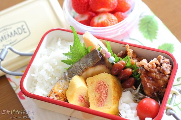 鰆の西京焼き弁当/前日の下ごしらえの様子&弁当用の冷凍おかずを増やしていってる話
