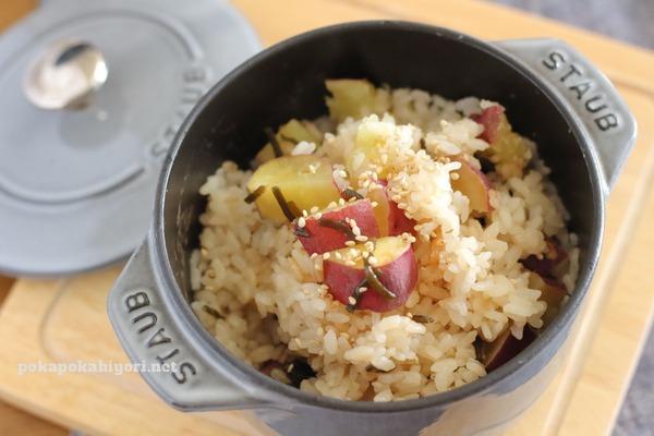 さつまいも炊き込みご飯のレシピ|塩こんぶを加えてうま味UP!簡単においしく作るコツ