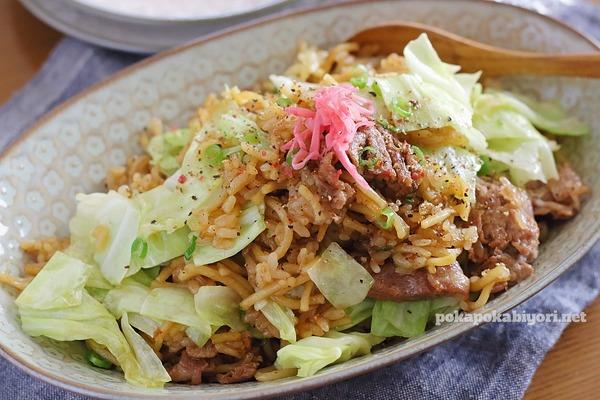 フライパン10分弱【そば飯】レシピ|忙しい日のワンプレートランチに。