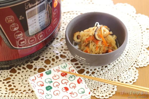 【レシピ】簡単切干大根|二段調理で楽チンに副菜を作る話と今日の献立写真