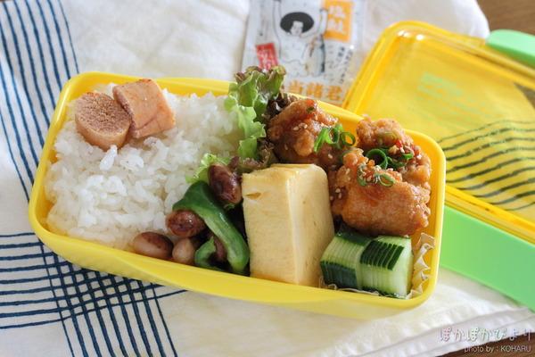 弁当の詰め方スライドショー付き【から揚げスイートチリソース】高校生弁当