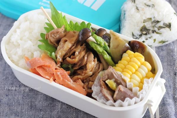 弁当:鶏もつ煮・揚げ浸しレシピ付き|食欲ないとき、少なめ弁当+おにぎり(←おにぎりは小腹が空いた時に)