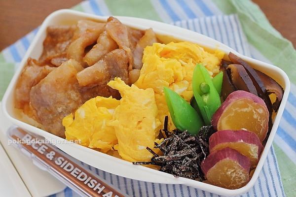 豚バラ生姜焼きのっけ弁|ドーム型弁当の紹介