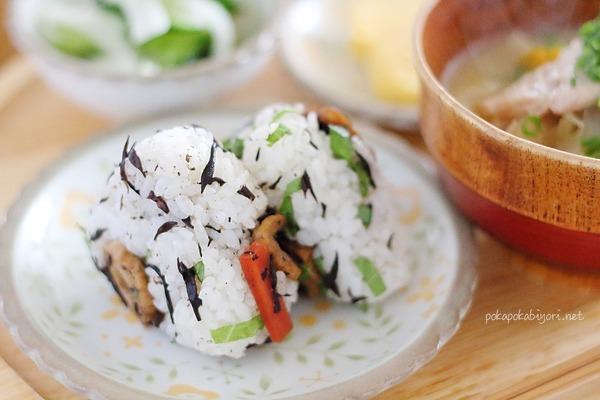 大葉入りのひじきご飯←大葉加えると美味しさUP!ぜひお試し下さい〜