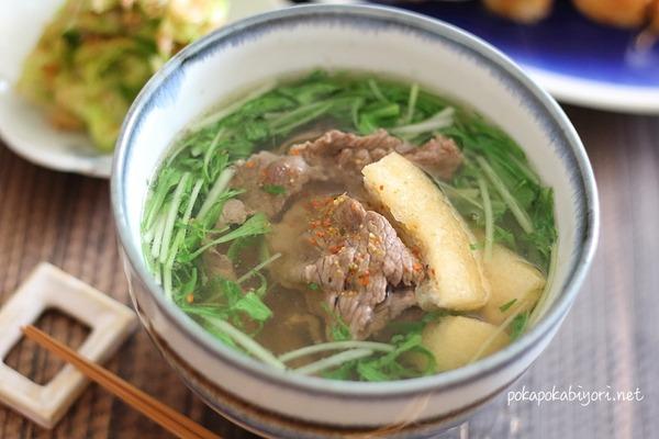 牛+水菜で絶品和風スープ【肉吸い】レシピ|5年日記を買った話